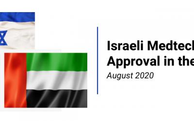 Israeli Regulatory Pathway to the UAE